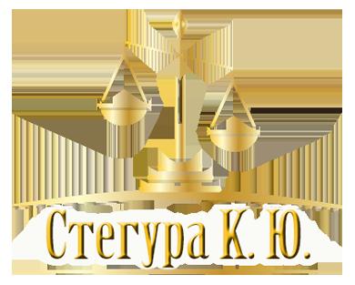 Юрист в Санкт-Петербурге